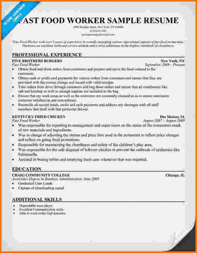 8+ fast food manager resume | Financial Statement Form