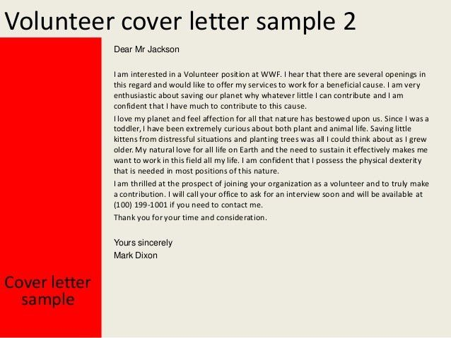 cover letter for volunteer work volunteer covering letter example
