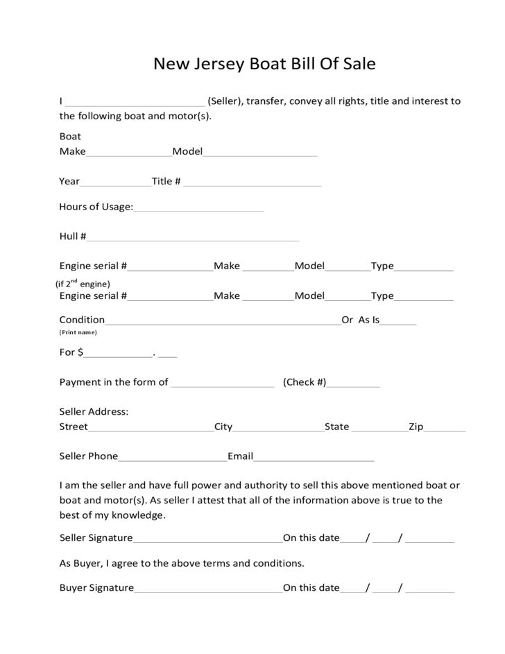 Boat Bill of Sale Form - New Jersey Free Download