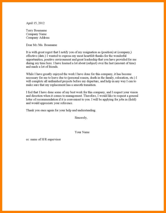 9+ asking for recommendation letter sample | farmer resume