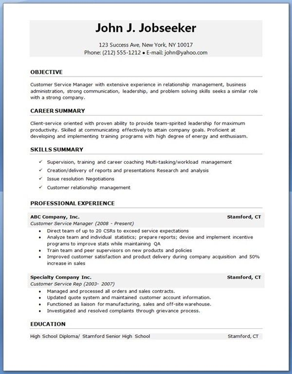 Microsoft Word Resume Template 2016 | jennywashere.com