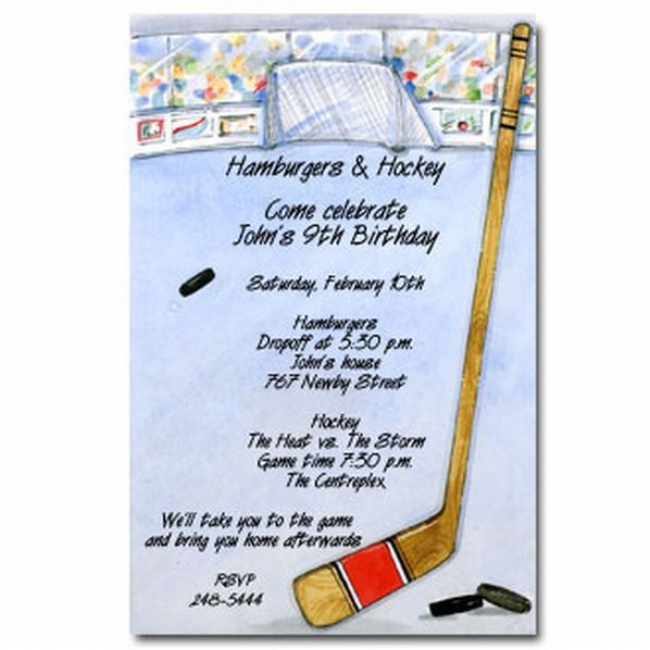 Hockey Birthday Invitations – gangcraft.net