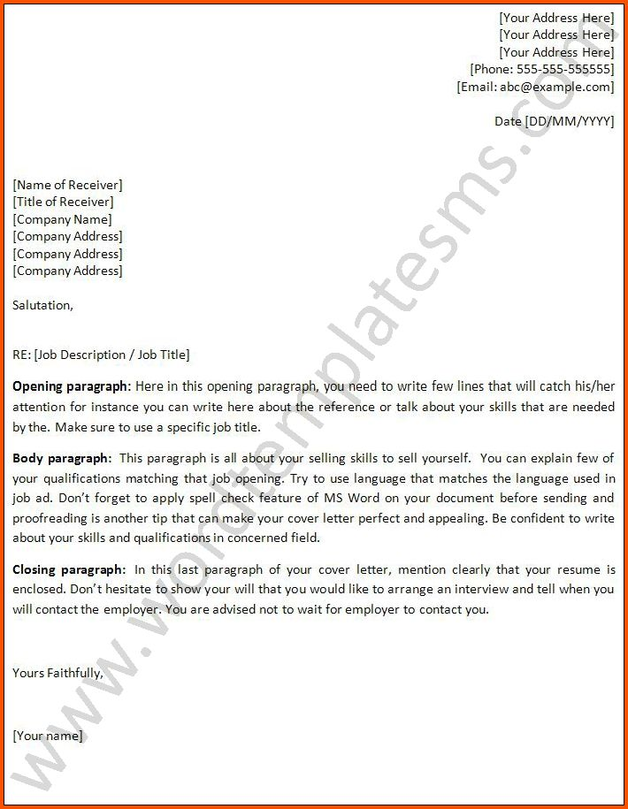 Bank Teller Cover Letter Template Free Microsoft Word Templates ...