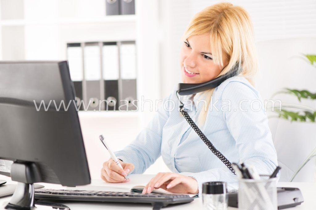 JOBS | Mashro Lanka Classified Ads