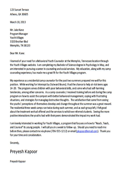 Bright Ideas How Should A Cover Letter Look 8 Cover Letter Sample ...