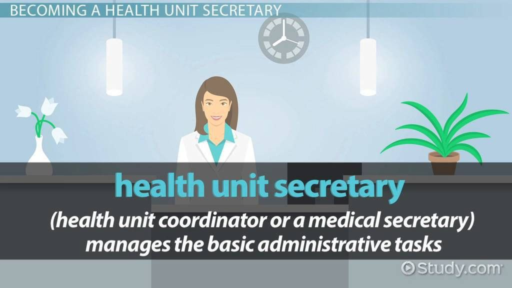 How to Become a Health Unit Secretary