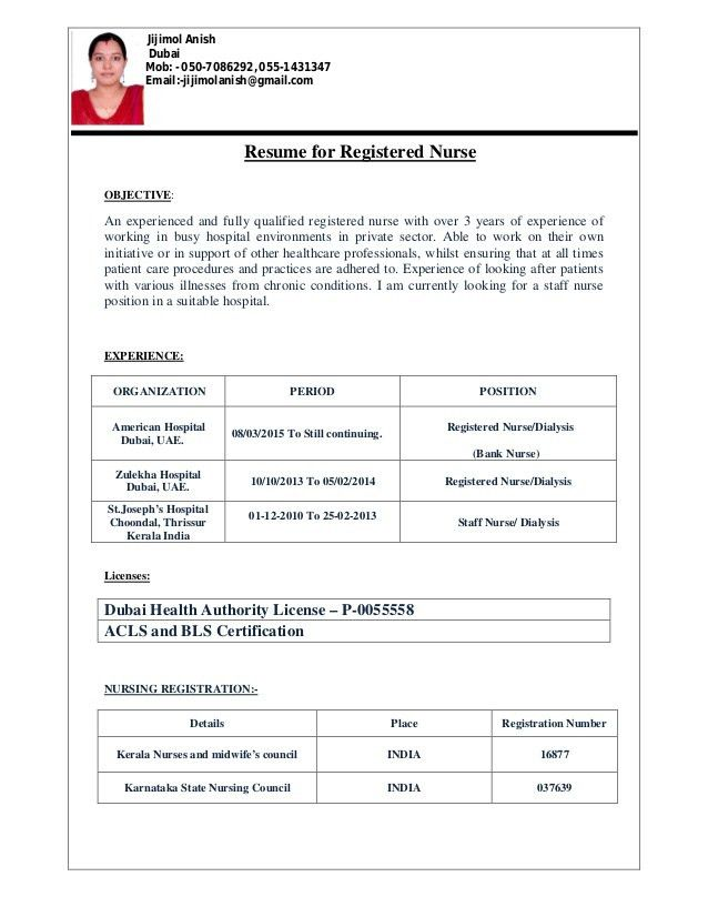 Dialysis Nurse Resume Sample 1 Resume Templates Hemodialysis Nurse ...