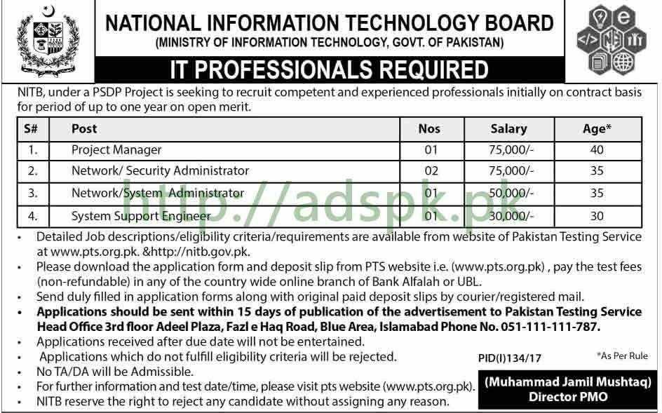 PTS Jobs National Information Technology Board Islamabad Jobs 2017 ...