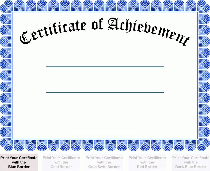 Printable Free Certificate of Achievement