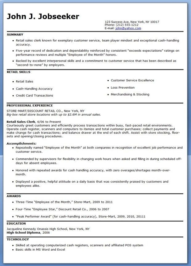 Retail Sales Associate Resume Sample | The Best Letter Sample