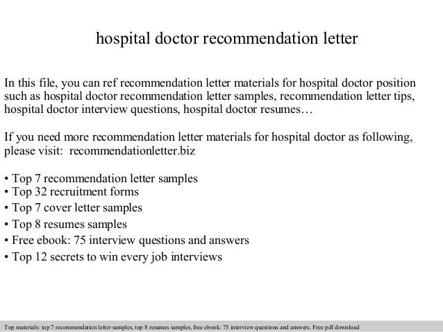 Hospital doctor recommendation letter