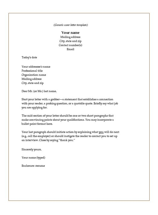general cover letter for resume cover letter cover letter basic ...