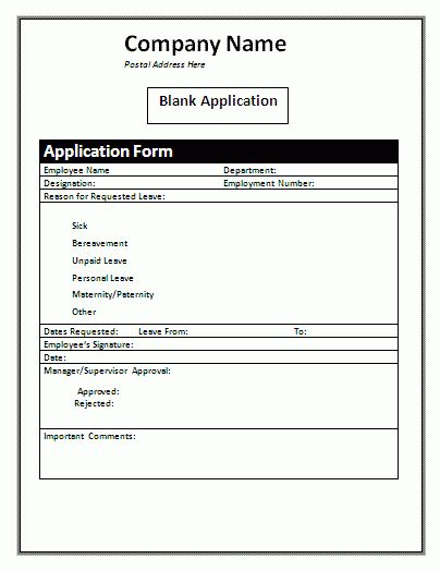 Blank Application Form | A to Z Free Printable Sample Forms