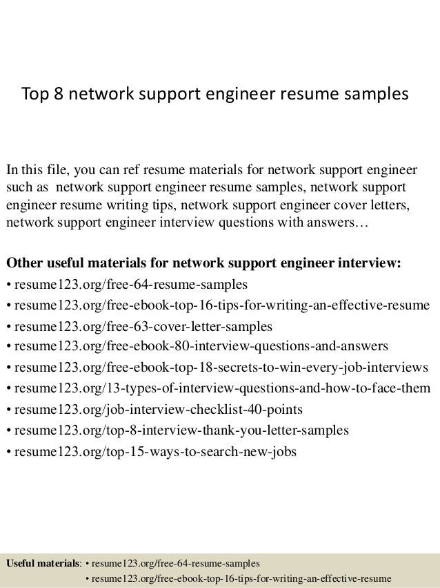 network support engineer itech engineer information technology
