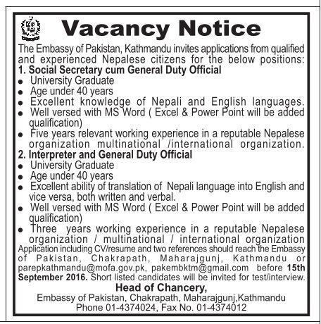 Social Secretary, General Duty Officer, Interpreter , Pakistan ...