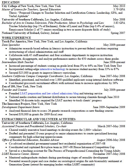 Law School Resume Sample | berathen.Com