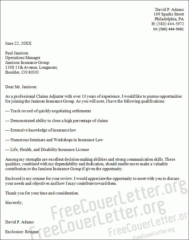 Adjuster Cover Letter Sample