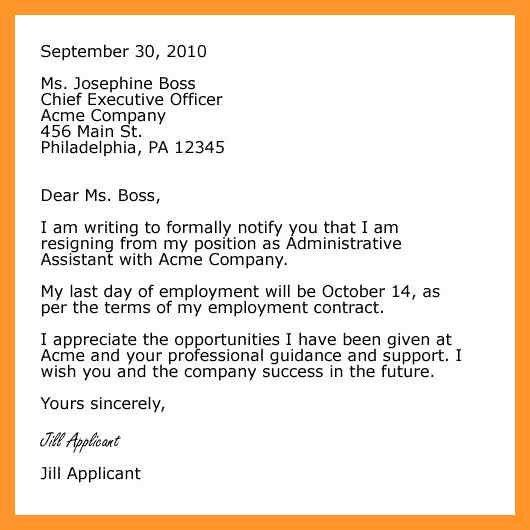 resignation letter one week notice | sop example