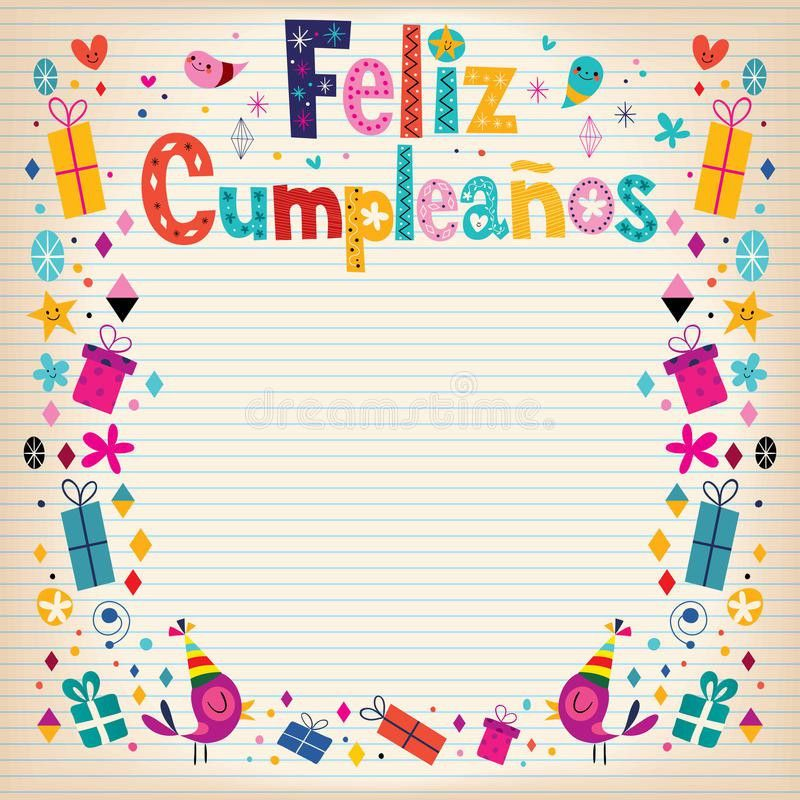 Feliz Cumpleanos - Happy Birthday In Spanish Border Lined Paper ...