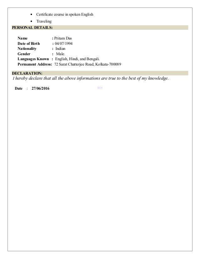 Pritam Das CV without signature