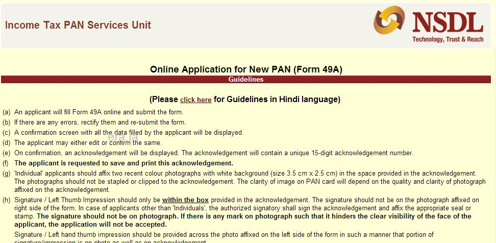 How to Apply for New Pan Card Online in India