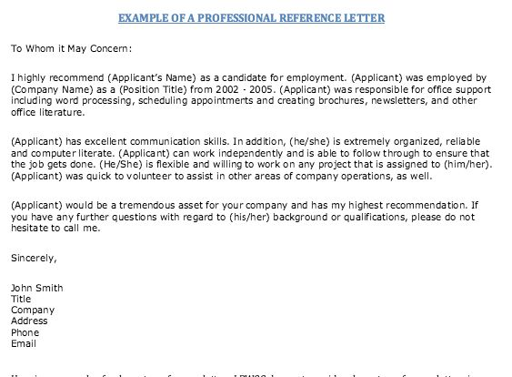 Example Of Professional Reference Letter - http://resumesdesign ...