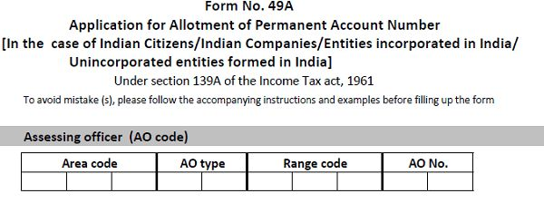 How to apply PAN card for a partnership firm in India - Your ...
