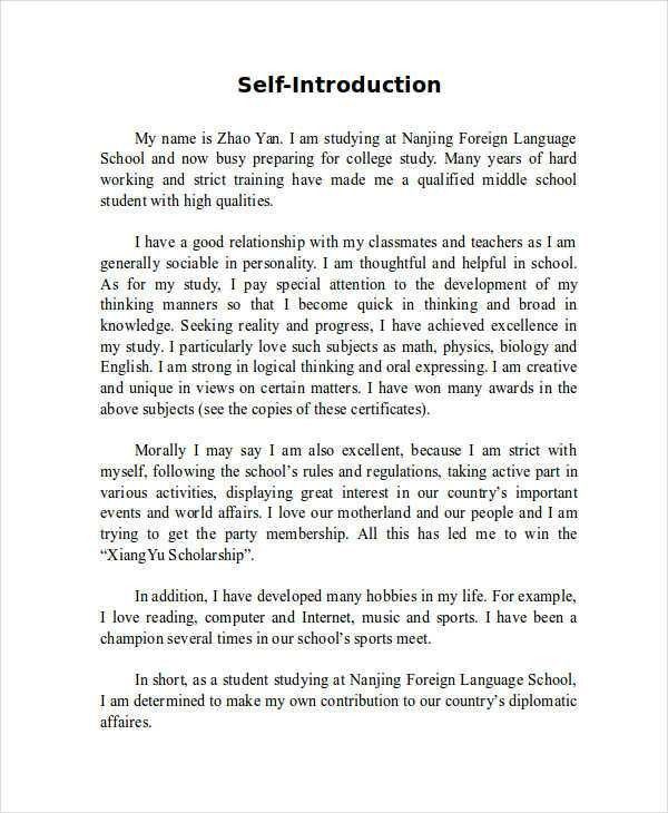 7+ Self-Introduction Essay Examples, Samples