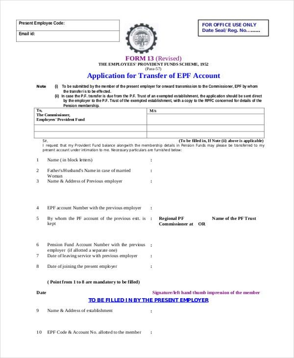 Jpmorgan Chase Wire Transfer Authorization Template - Blonton.com