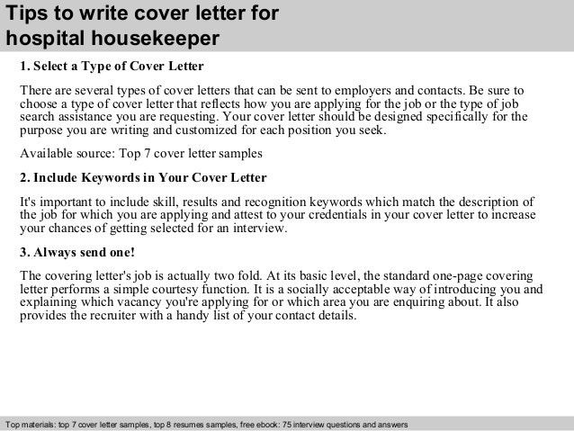 7 housekeeping coverletter top 10 housekeeping cover letter tips