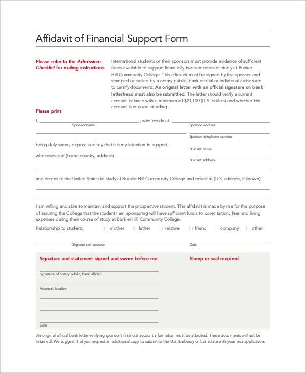 Affidavit Of Support Form. Download Form I-864 Affidavit Of ...