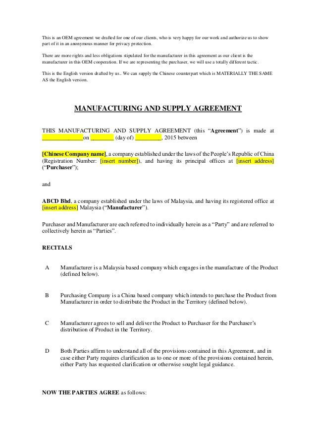 Sample Work - Manufacturing and Supply Agreement - part 1