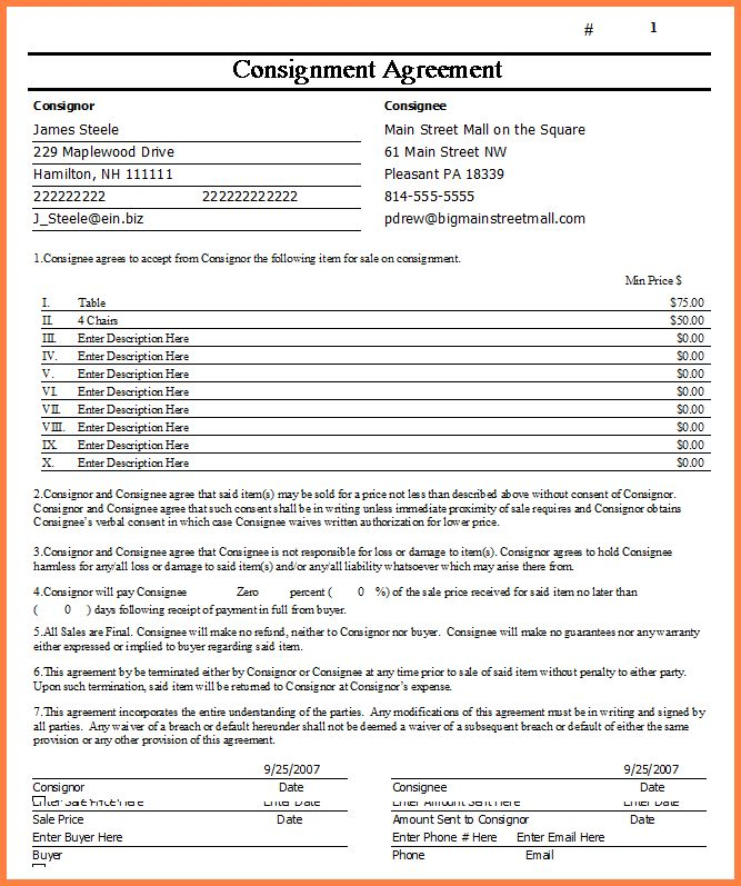 Consignment Agreement Template.Consignment Agreement Template.gif ...