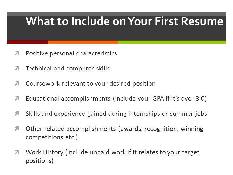 How to Write an Effective Resume Path Ways to College and Career ...