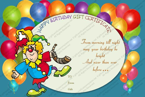 Printable Clown Birthday Gift Certificate Template