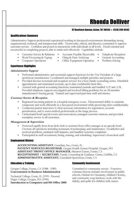 skills job resume history resume templates samples simple resume