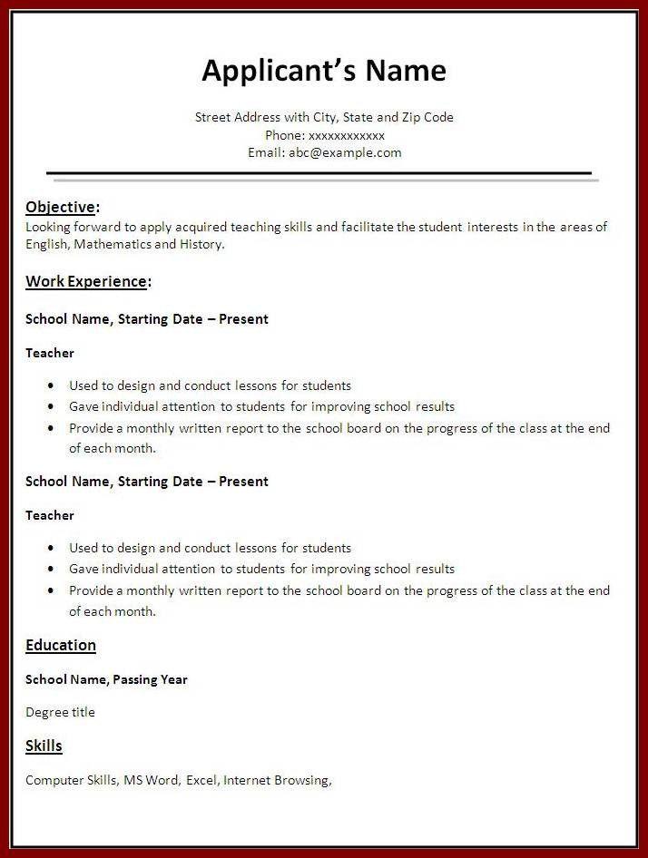 elementary teacher resume template teacher resume sample sample ...