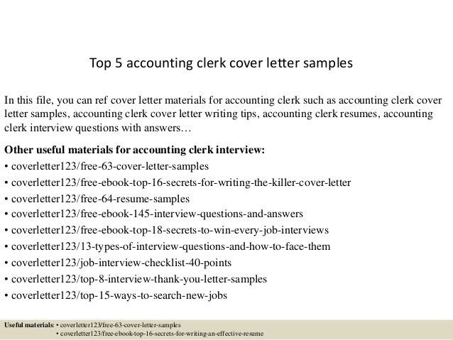Accounting Assistant Cover Letter Sample #10905