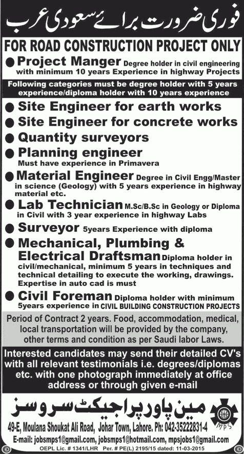 Civil Engineers, Lab Technicians & Draftsman Jobs in Saudi Arabia ...