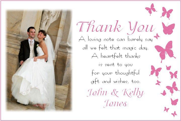 Sample photo wedding thank you cards — Anouk Invitations