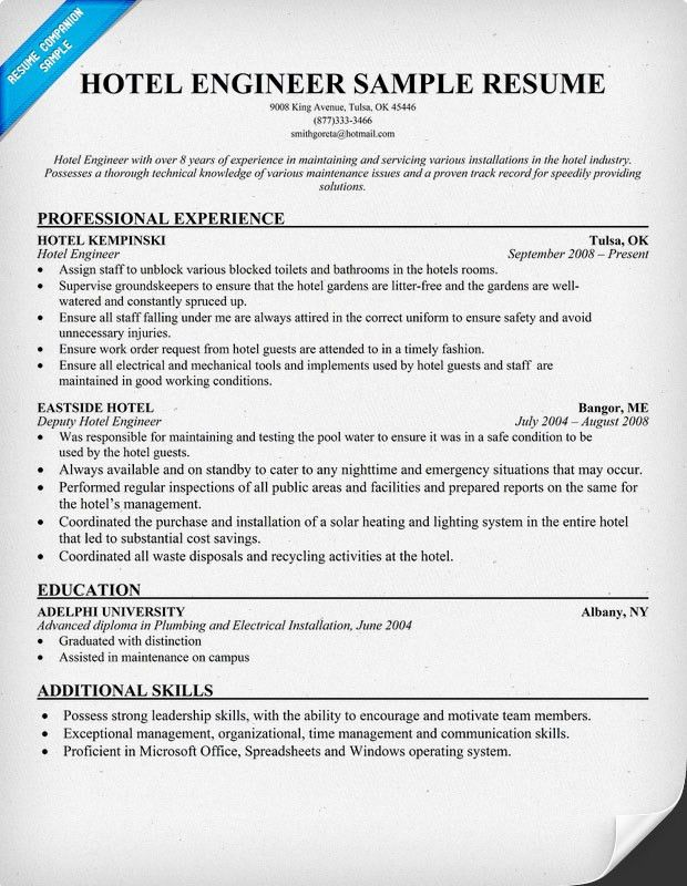 Hotel Maintenance Resume - Template Examples