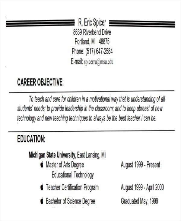 career objective for teaching