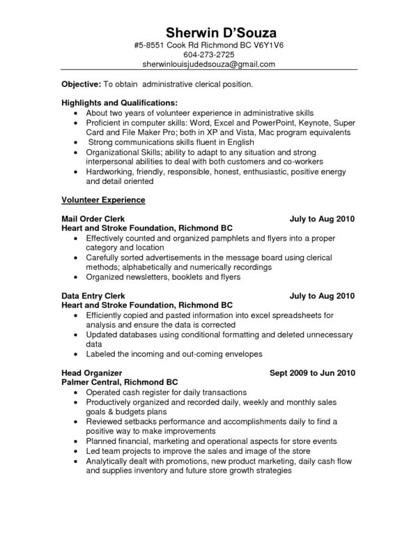 Best Administrative Clerk Resume Sample with Simple Objective and ...