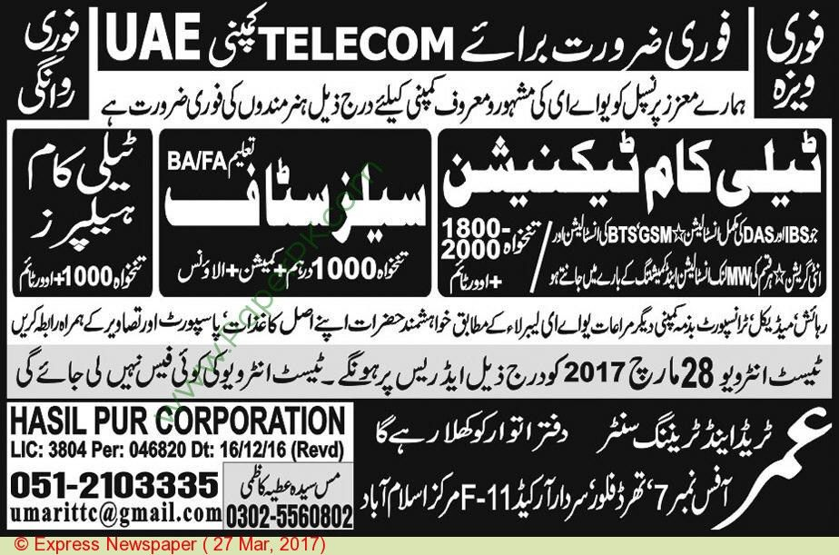 Telecom Technician & Sales Staff Jobs In Uae on 27 March, 2017 ...