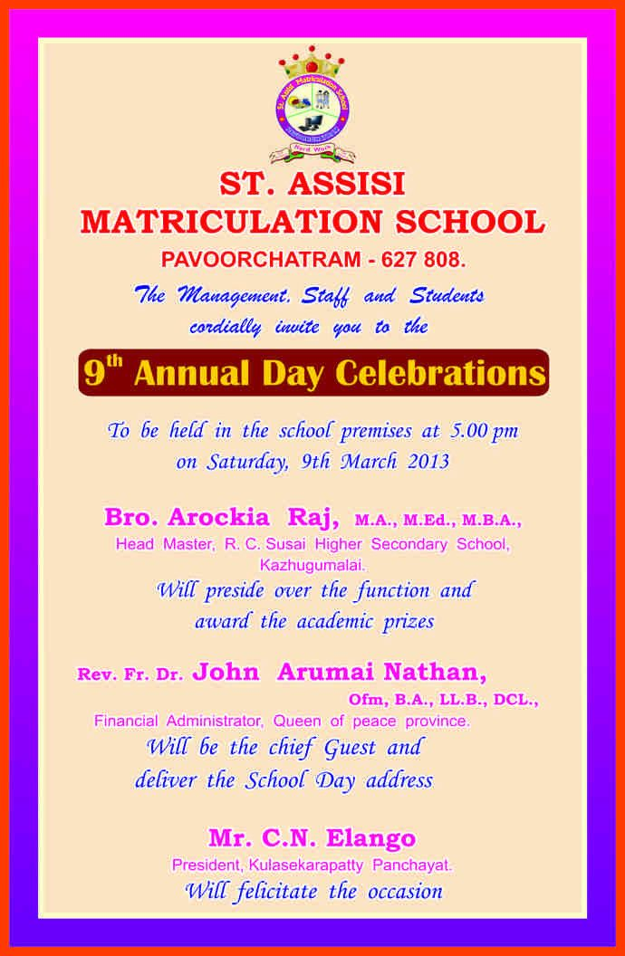 10+ school annual function invitation card sample | hr cover letter