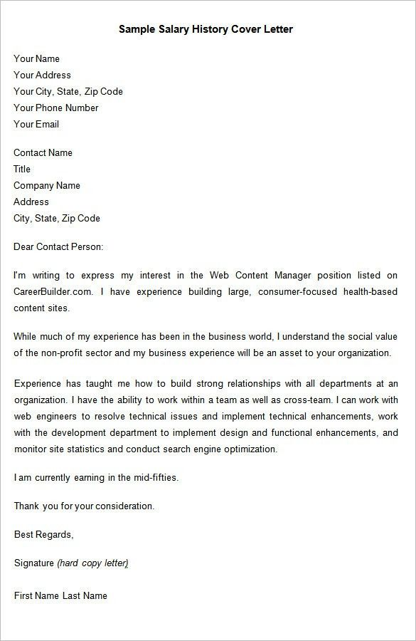 cover letter with salary requirements 1 Sample of cover letter ...