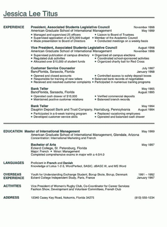 College Resume Example - Sample - Business and Marketing