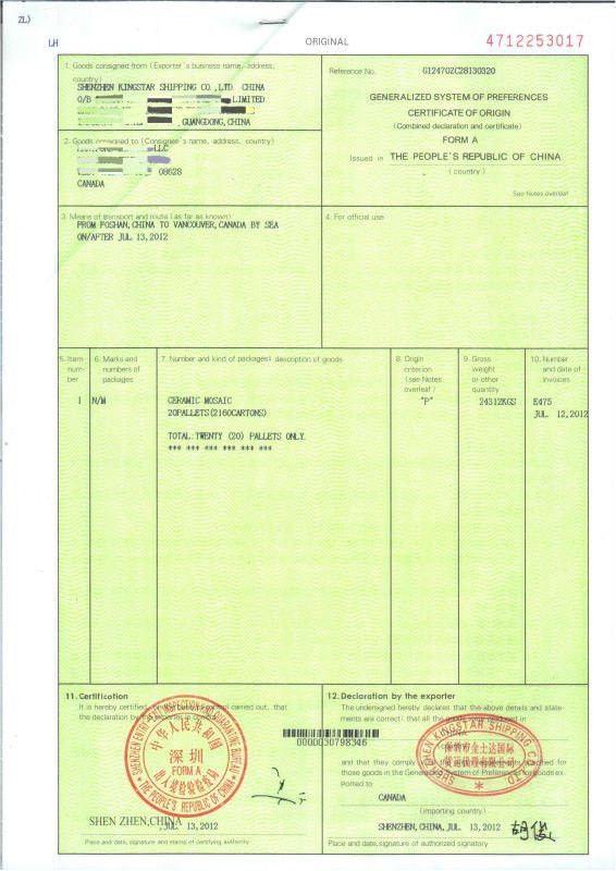 Certificate Of Origin Form A From Shanghai To Germany - Buy Form A ...