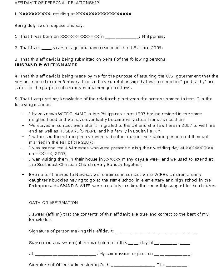 good cover letter for internship