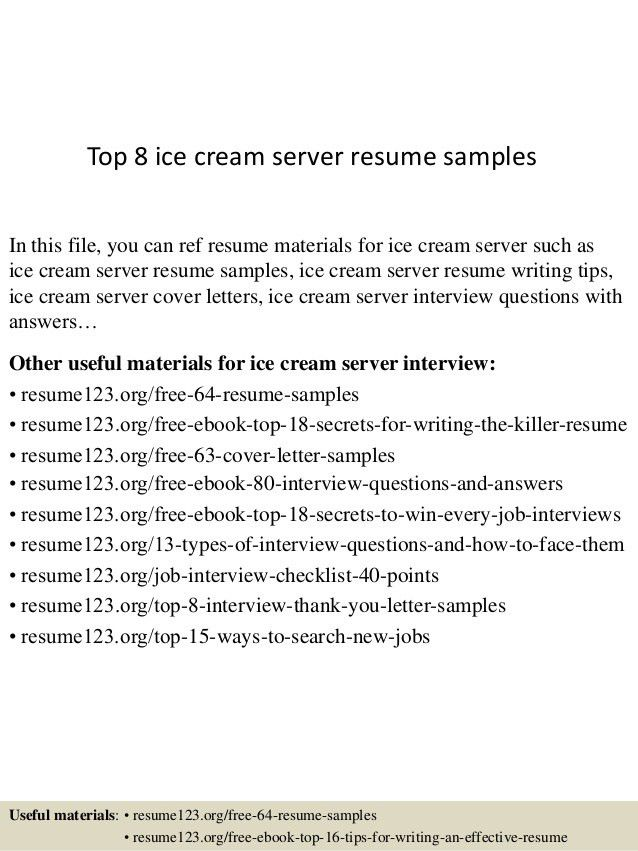 top 8 ice cream server resume samples 1